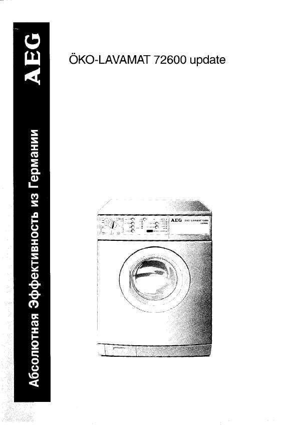 Aeg 72600 инструкция - фото 7