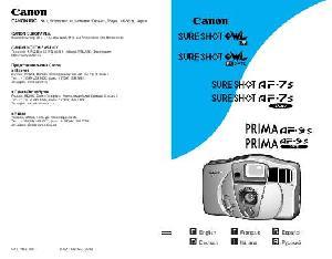 canon инструкция