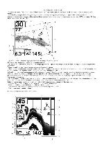инструкция на humminbird matrix 47 3d