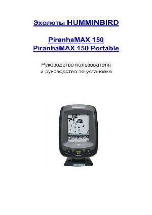 инструкция для эхолота piranhamax 176i