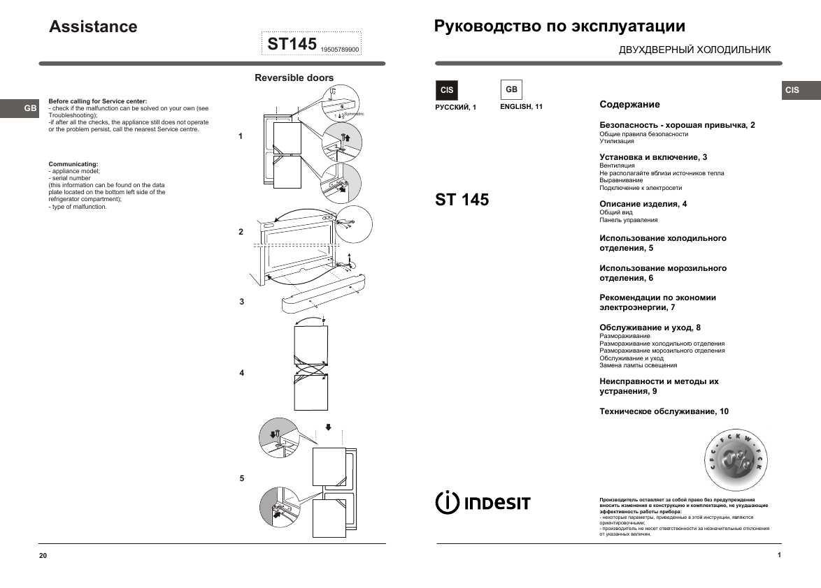 схема стиральной машины daewoo dwd m1031