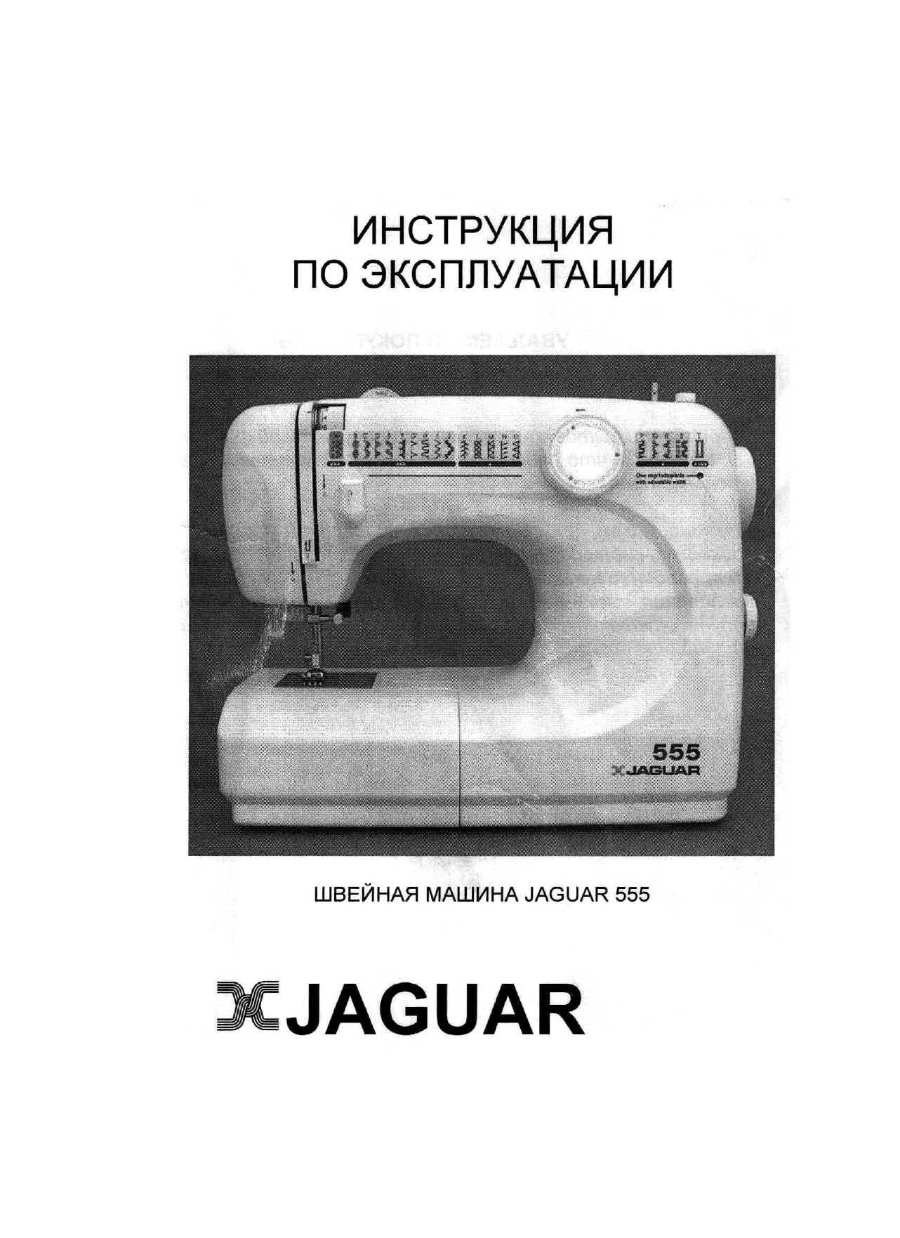 Мотоблок Нева с Двигателем Субару инструкция