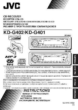 Инструкция Для Магнитолы Kd - J507 Jvc