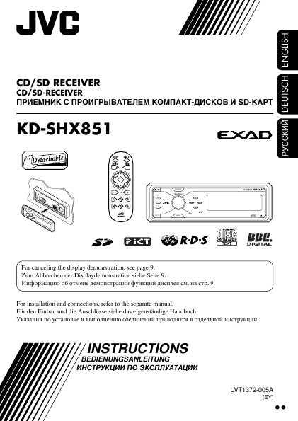 Инструкция Jvc Kd R621