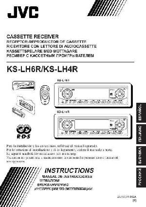 Инструкцию К Jvc Rm-C430