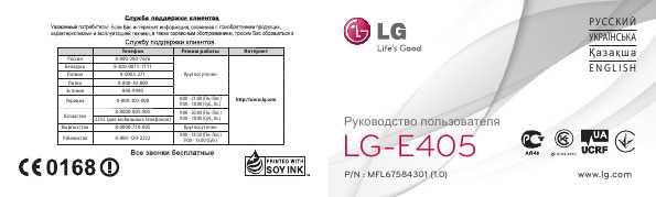 fprint 90 ak инструкция по эксплуатации