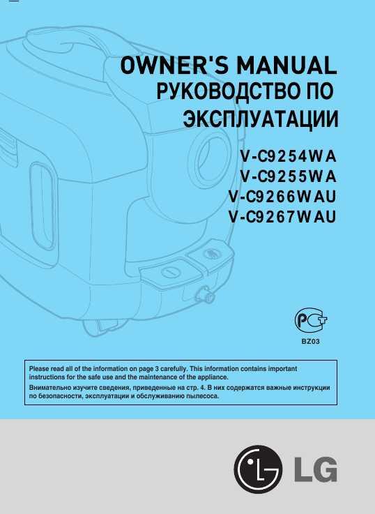 инструкция по эксплуатации автонавигатора навител а 501