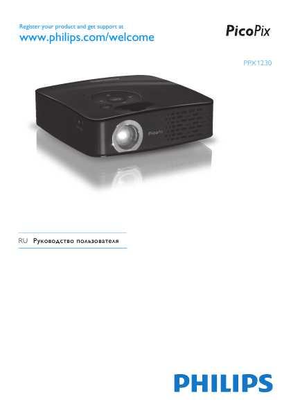 Инструкция Philips Dvp620vr
