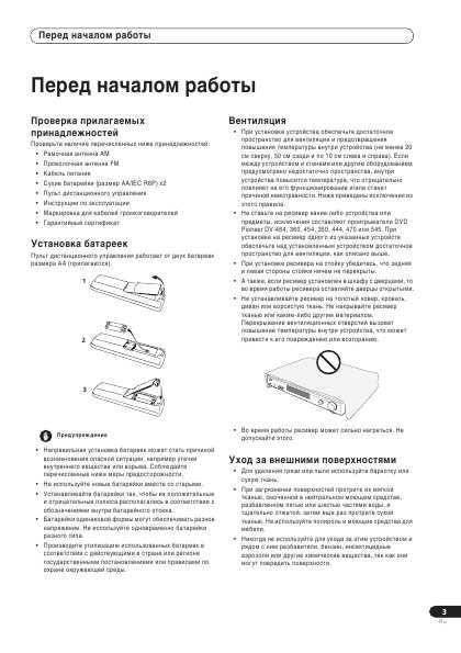 pioneer vsx 821 manual pdf