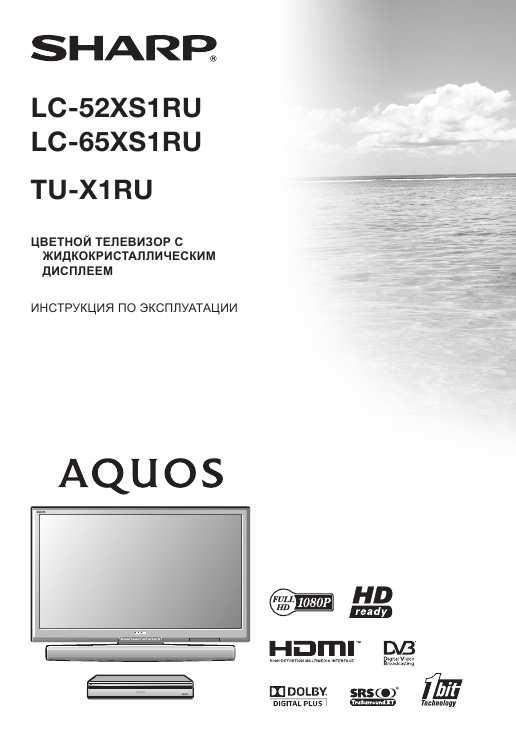TV Sharp - CV 2195RU (схема)