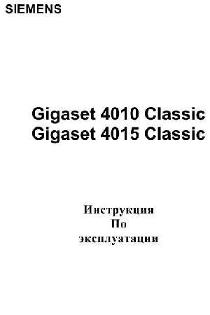 Siemens Gigaset Classic
