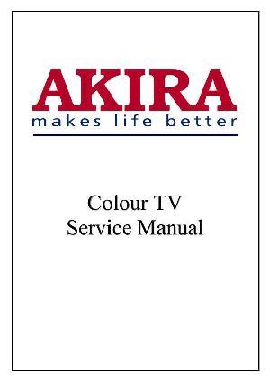 AKIRA Схемы CD и DVD