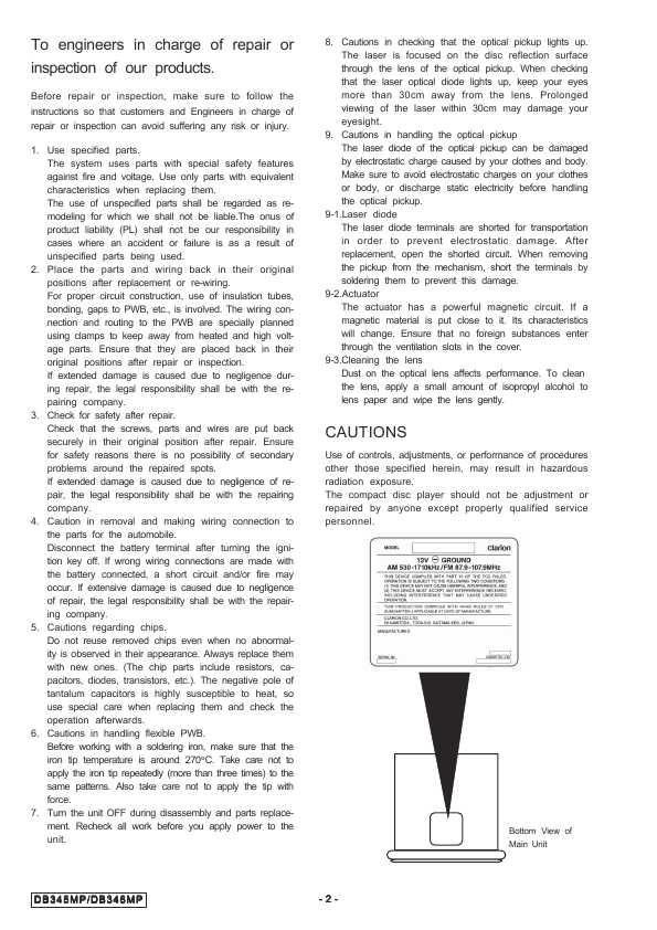 Clarion db345mp инструкция