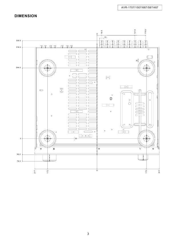 инструкция Denon Avr-1707 - фото 4