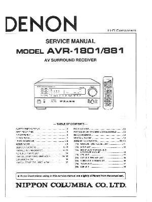 Denon Avr 1801 инструкция - фото 7