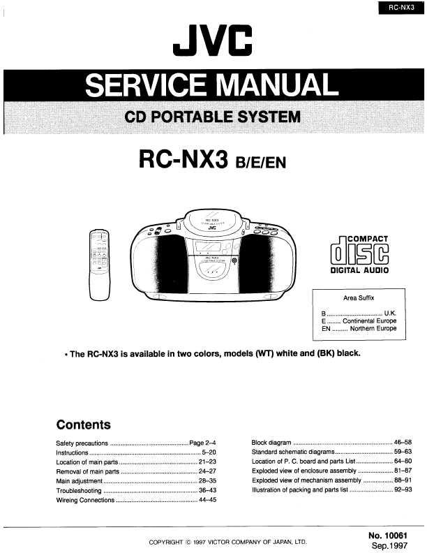 Samsung cx 5944 w схема