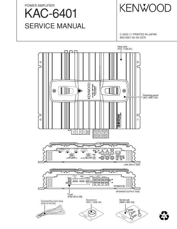 kac 6401 схема подключения