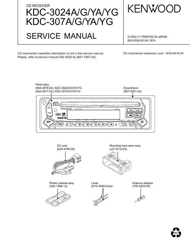 Kenwood kdc 307 инструкция