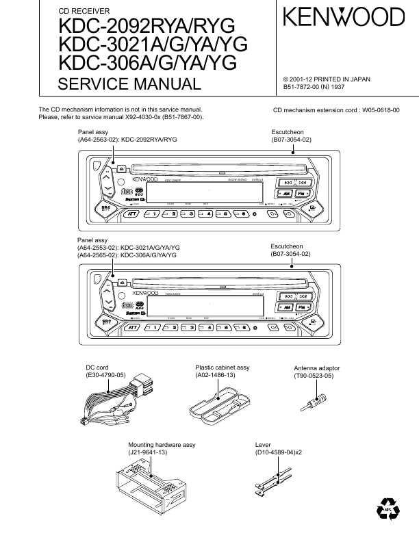 Схемы и сервис-мануалы kenwood