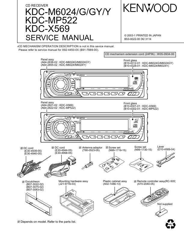 Схемы автомагнитол kenwood