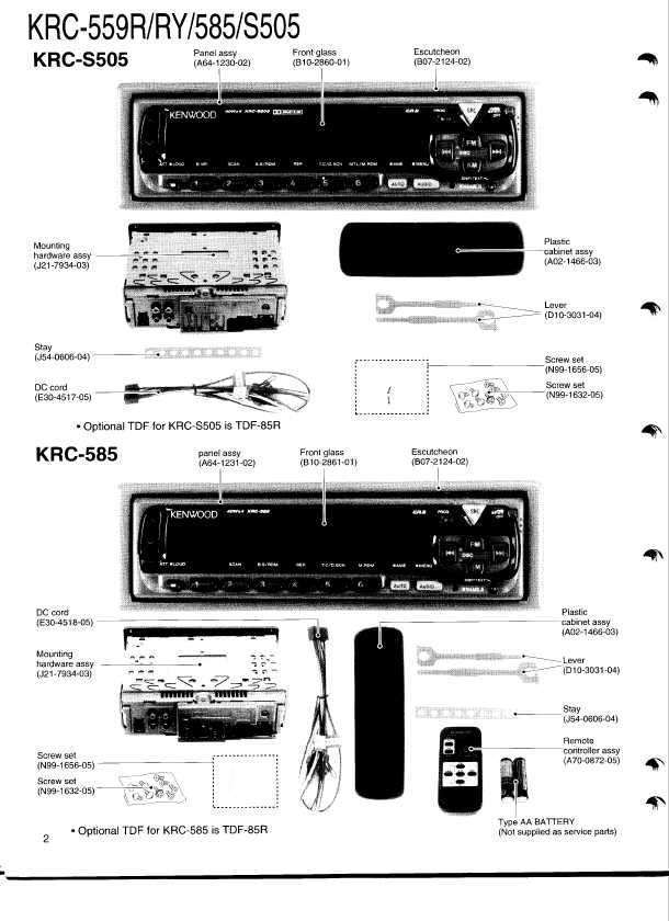 Kenwood krc559r инструкция