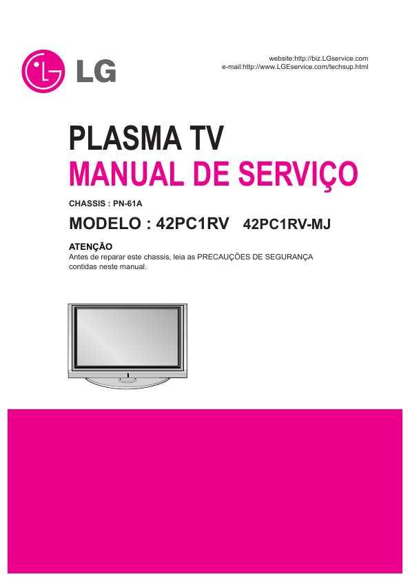 Телевизор lg 42pc1rv цены в
