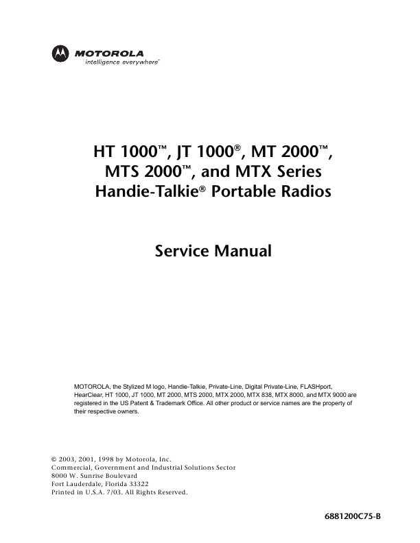 Motorola Ht1000 инструкция - фото 7