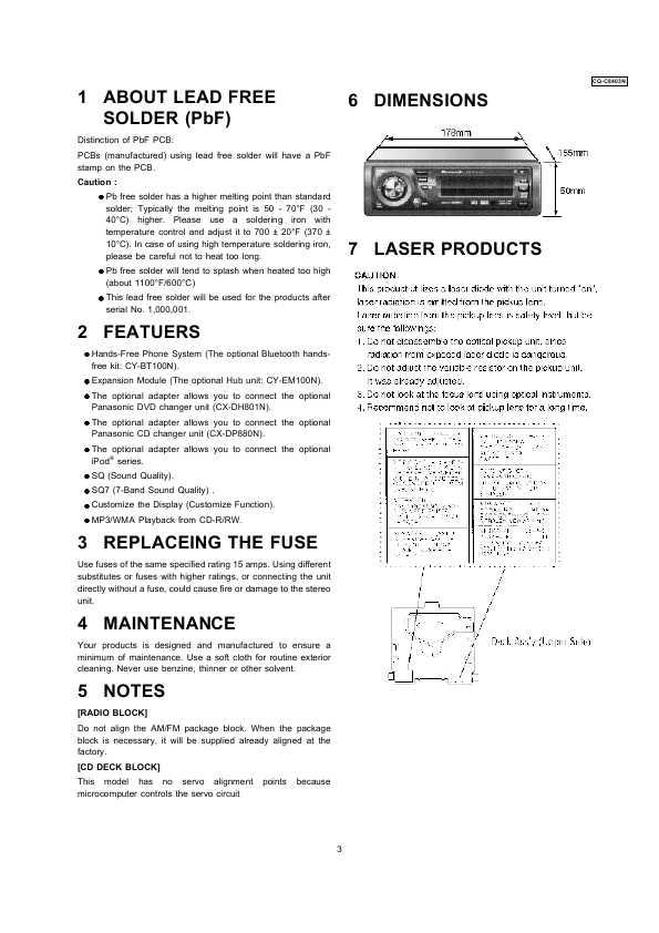 Схема автомагнитолы Panasonic