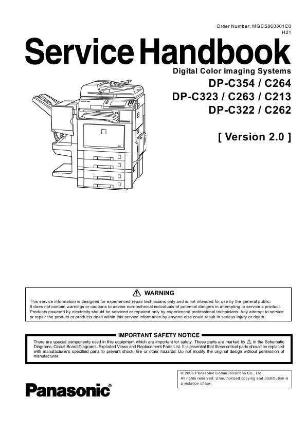 Скачать Кодек C264