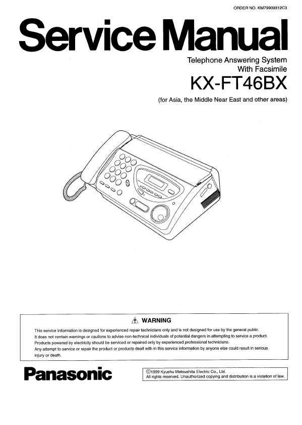 panasonik kx ft46 инструкция