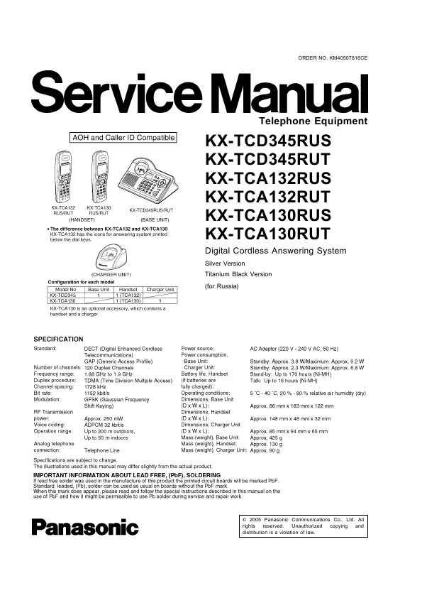 Kx Tcd345ru инструкция - фото 8