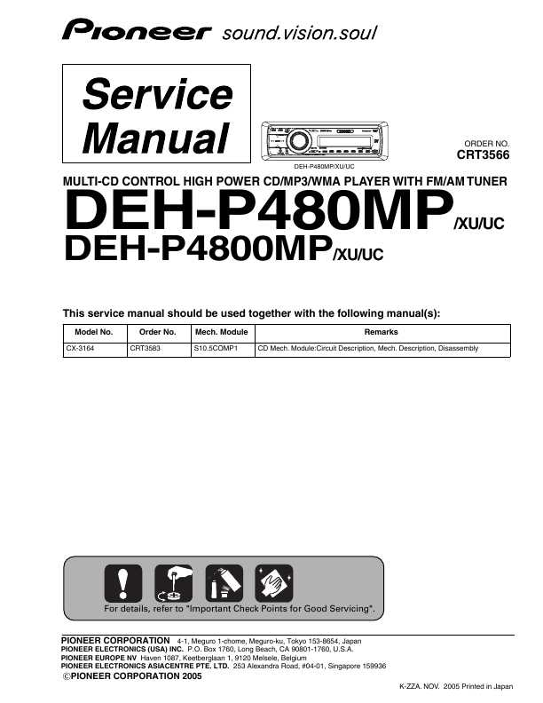 инструкция Pioneer Deh P4800mp - фото 6