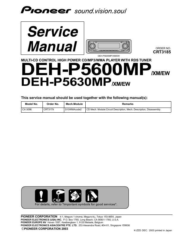 Pioneer deh p5650mp схема