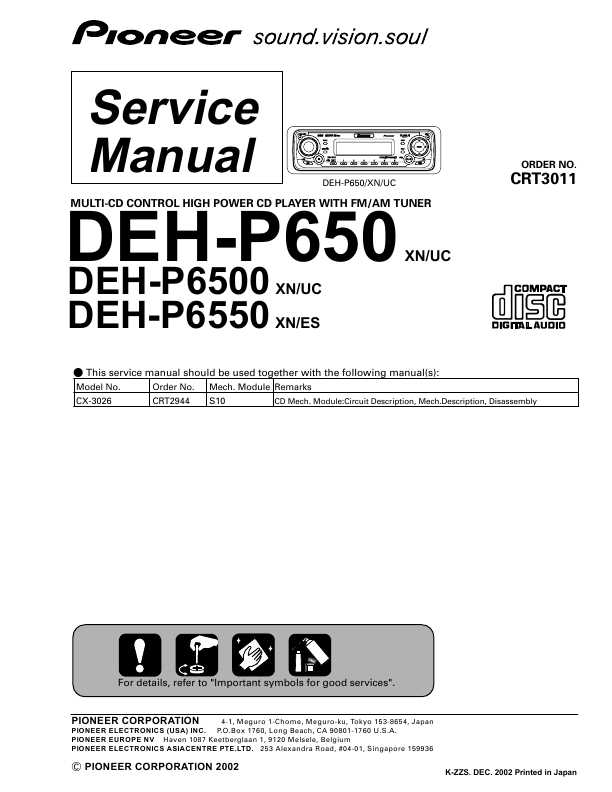 Download free pdf for pioneer deh-p6500 car receiver manual.