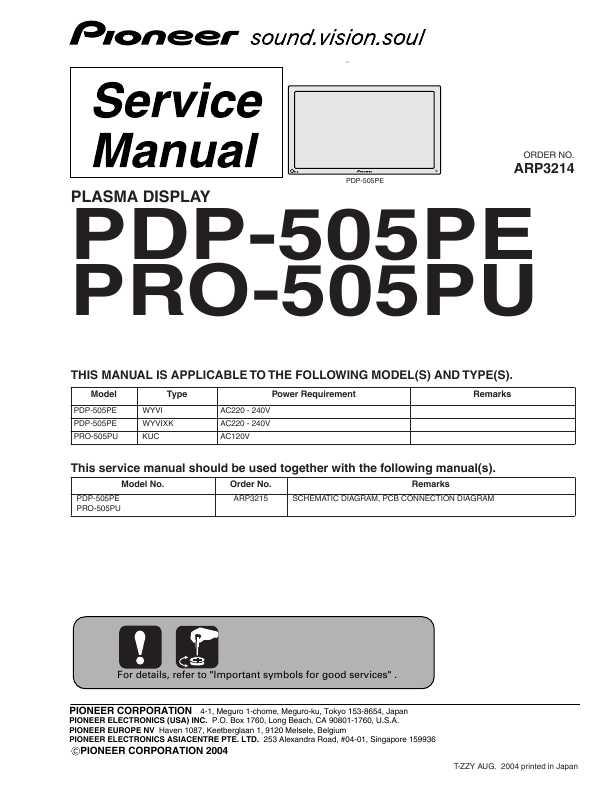 Pioneer pdp 505pe инструкция