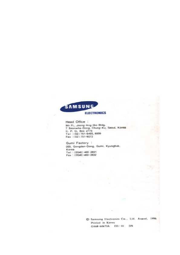Инструкция По Программированию Samsung Nx820