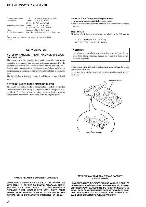 Сервисная инструкция sony cdx-gt22w, cdx-gt120, cdx-gt220