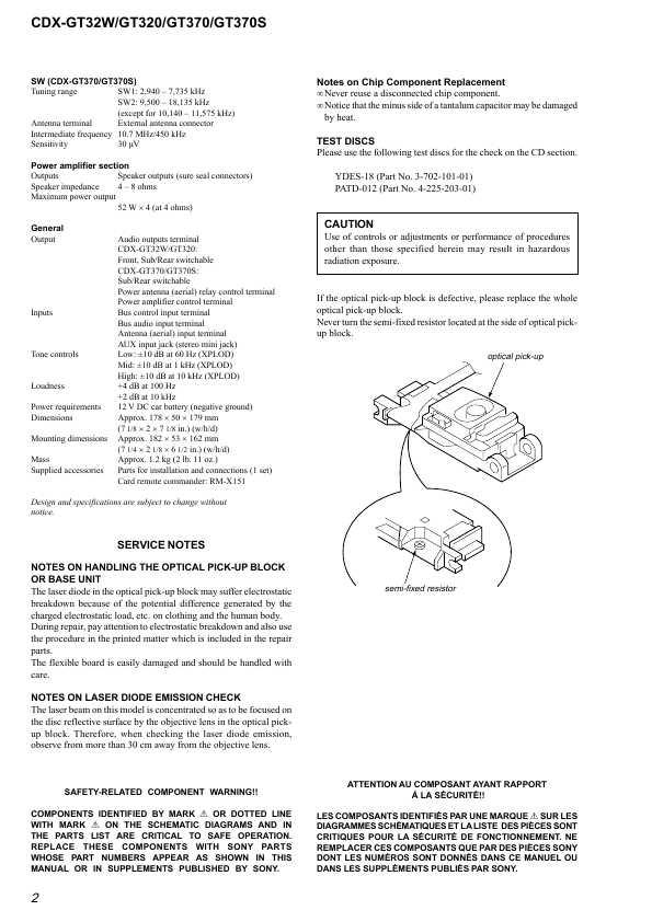 Сервисная инструкция sony cdx gt32w cdx gt320 cdx gt370 ― manual Сервисная инструкция sony cdx gt32w cdx gt320 cdx gt370