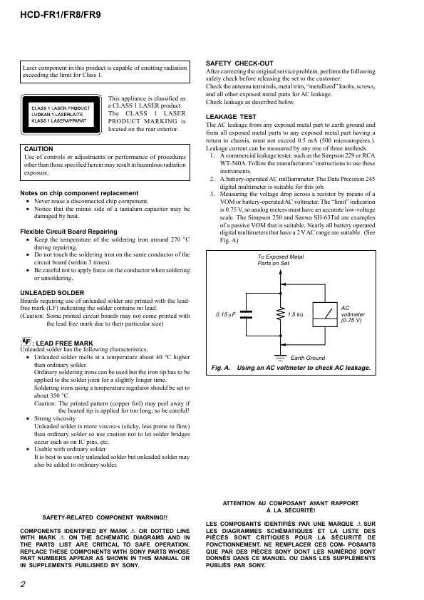 Инструкция sony fr-1