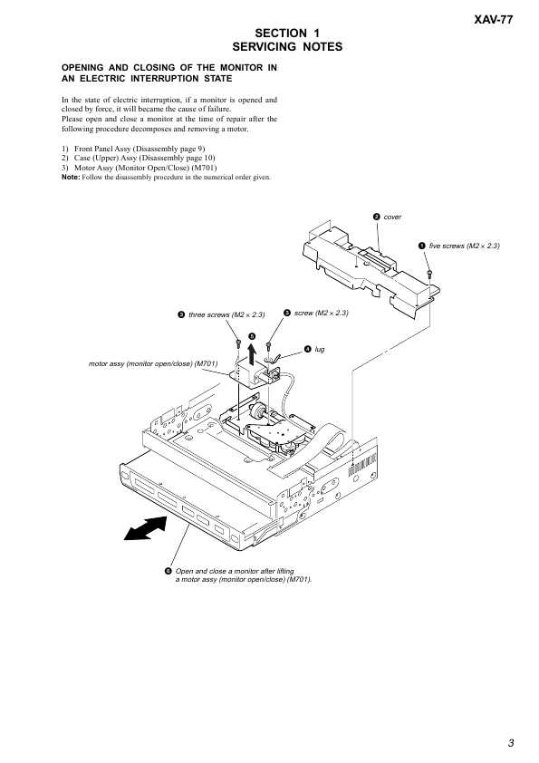 инструкция 77н - фото 3