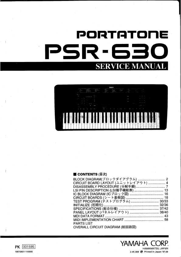 Yamaha psr 630 инструкция на русском