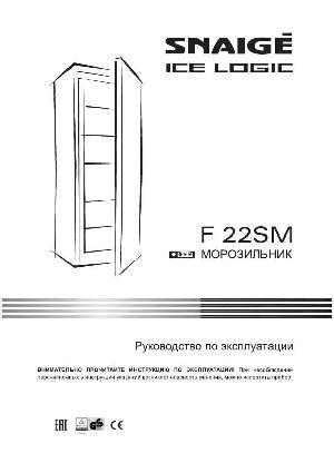 холодильник snaige 117-2 инструкция по эксплуатации