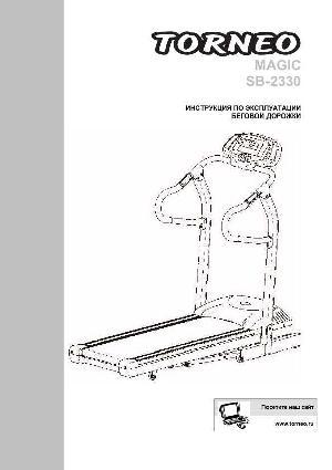 Инструкция По Применению Механической Беговой Дорожке