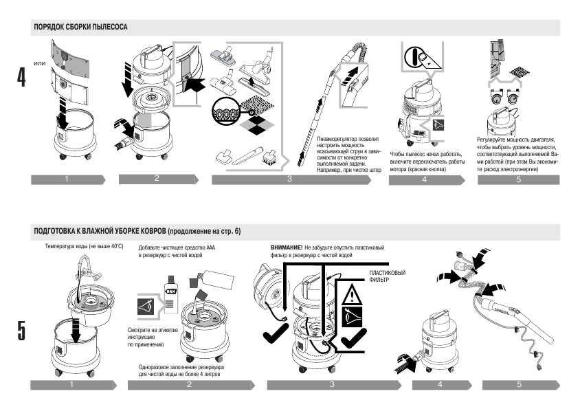 пылесос vax 25-035 инструкция